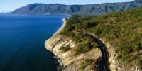 Port Douglas scenic drive